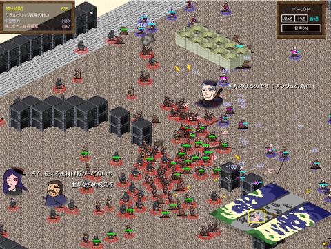 軽騎兵が強くなりました