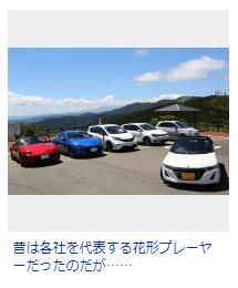 【楽しい】スポーツカーのオススメで安いものは、まずはカーシェアリングで確かめる??