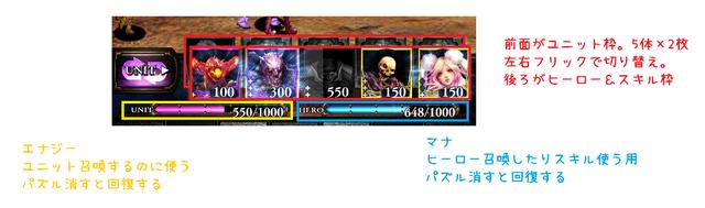 Screenshot_2014-11-27-17-21-202