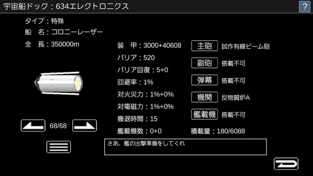 Screenshot_20170501-214412