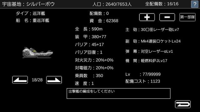 Screenshot_20170116-140244