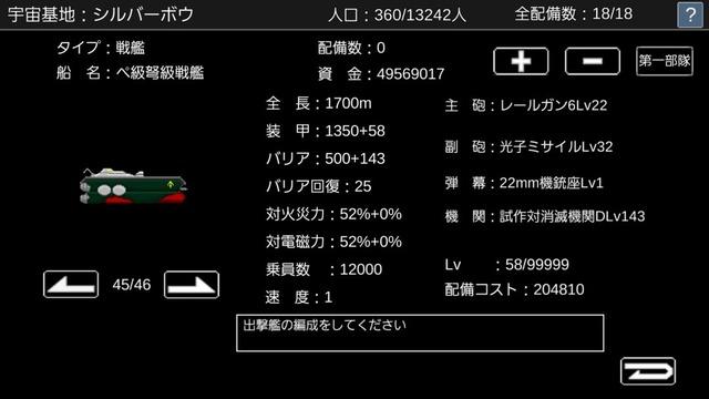 Screenshot_20170201-141735
