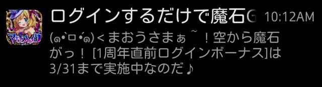 Screenshot_2015-03-20-10-22-05