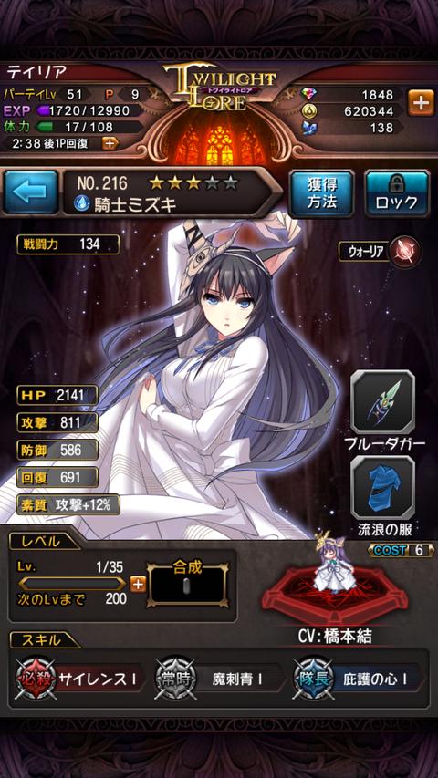 Screenshot_2015-04-20-10-14-54