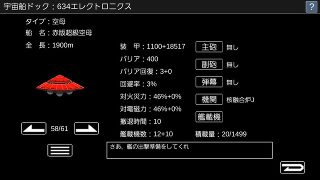 Screenshot_20170410-092404