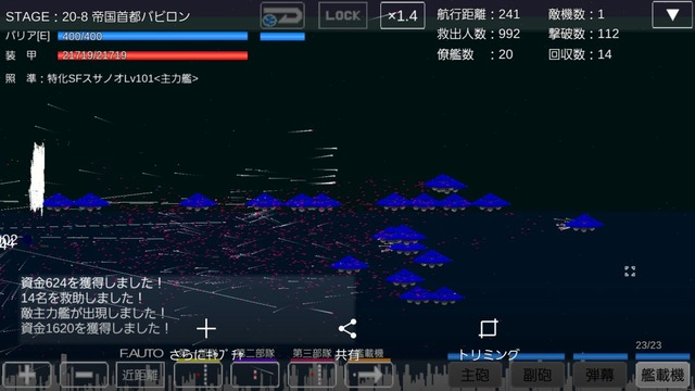 Screenshot_20170410-093824
