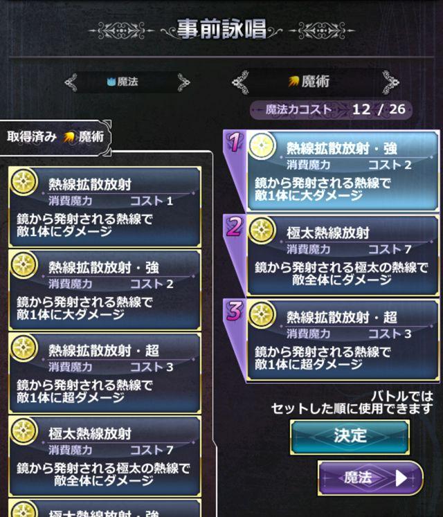 ss_index_magic