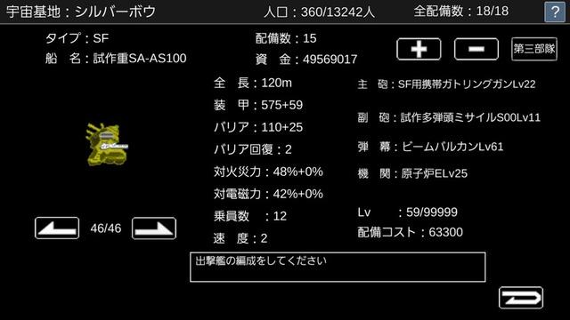 Screenshot_20170201-141730