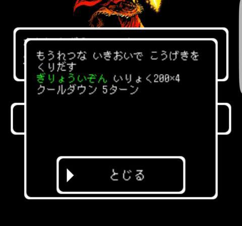 Screenshot_20160815-073928