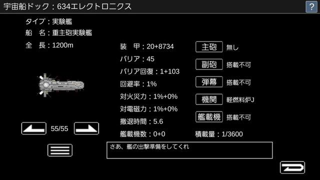 Screenshot_20170316-104431