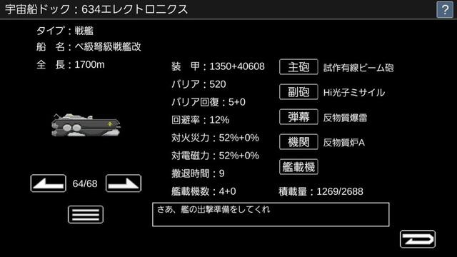 Screenshot_20170501-214354