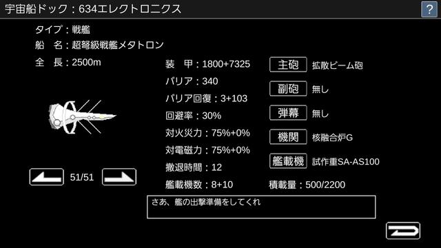Screenshot_20170301-101154