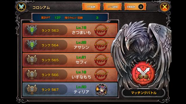 Screenshot_2015-05-21-10-33-25