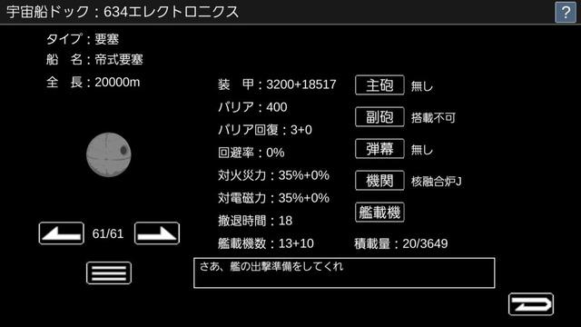 Screenshot_20170410-092419