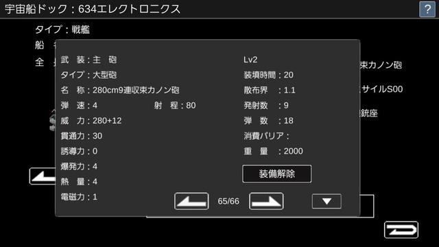 Screenshot_20170201-154806