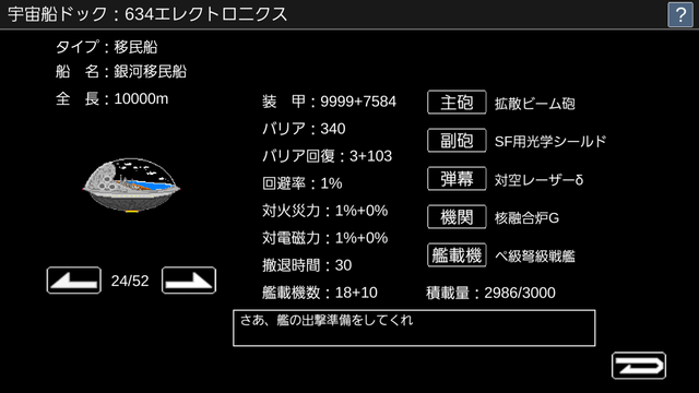 Screenshot_20170307-014750