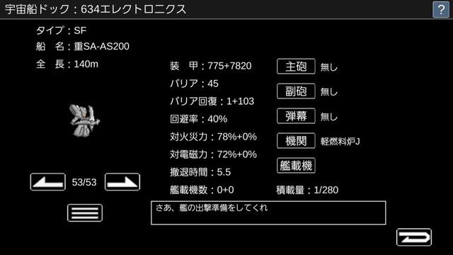 Screenshot_20170309-143059
