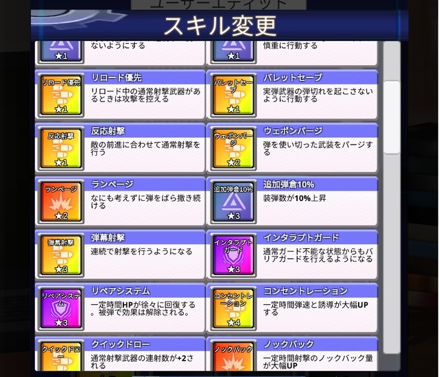 Screenshot_20200403_145351_com.elabo.ElectoriarCode