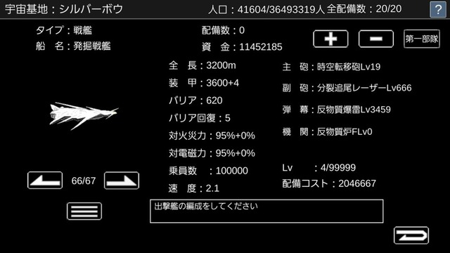 Screenshot_20170501-214322