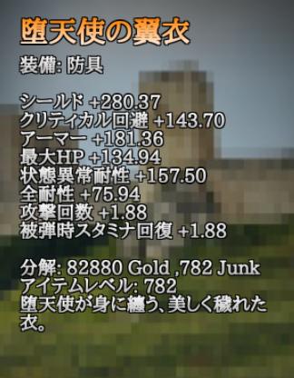 Screenshot_2014-08-06-10-29-29