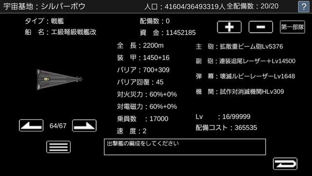 Screenshot_20170501-214309