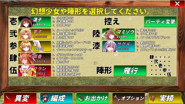 Screenshot_20170724-115330