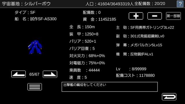Screenshot_20170501-214315