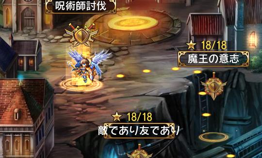 Screenshot_2016-04-19-17-36-50