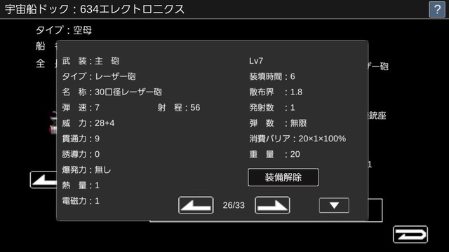 Screenshot_20170116-140251