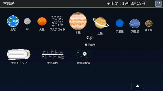 Screenshot_20170116-140233
