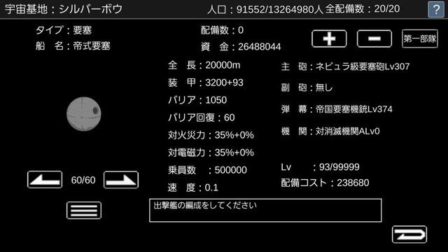 Screenshot_20170410-092446