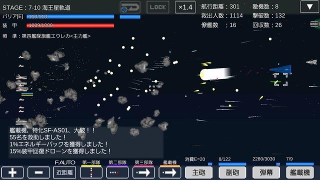 Screenshot_20170116-141205
