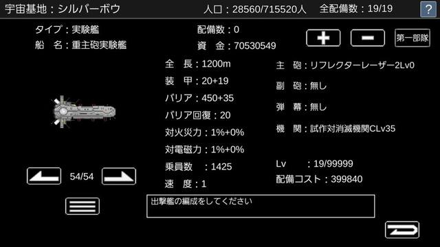 Screenshot_20170316-104515