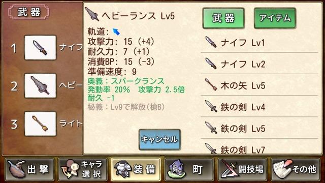Screenshot_20170306-114328