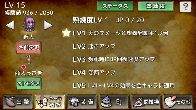 Screenshot_20170306-114316