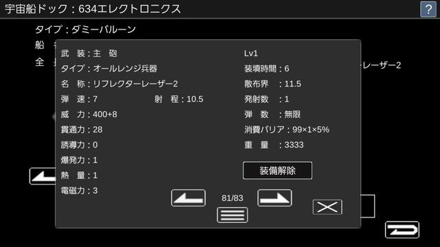 Screenshot_20170316-104613