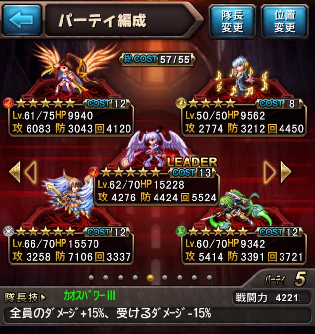Screenshot_2015-05-03-12-48-01