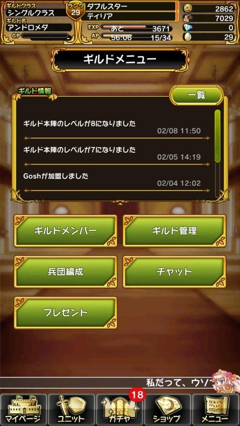 Screenshot_2015-02-09-09-00-25