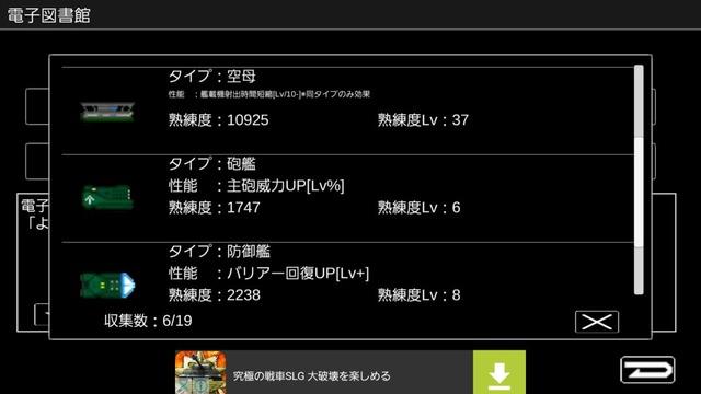 Screenshot_20170116-145619