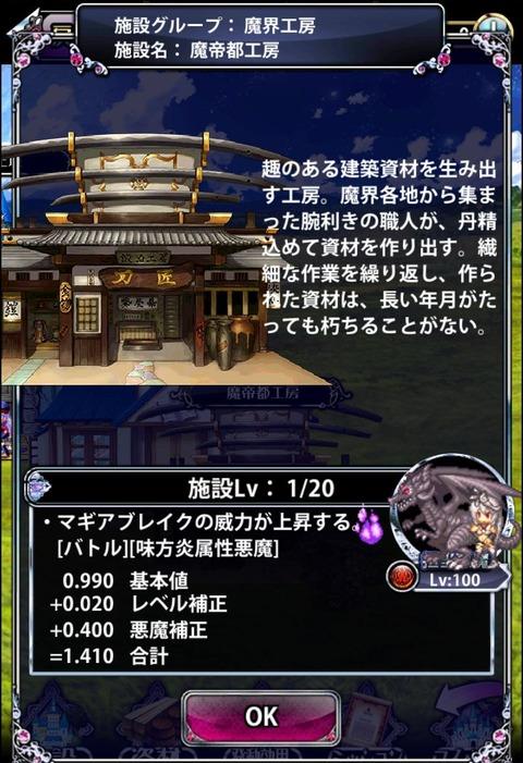Screenshot_2015-02-23-20-39-47