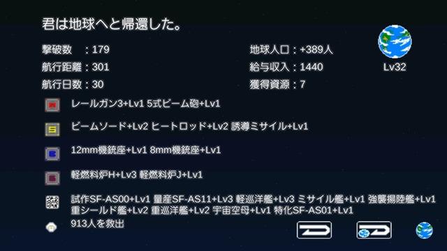 Screenshot_20170116-140151