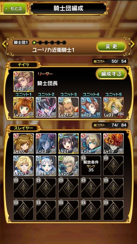Screenshot_2015-02-09-08-53-44
