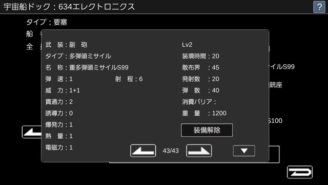 Screenshot_20170201-141804