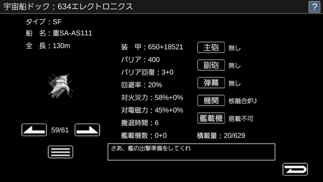 Screenshot_20170410-094151