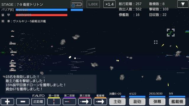 Screenshot_20170116-140936