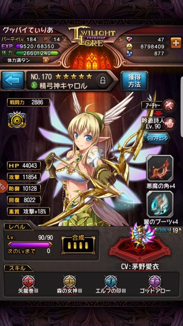Screenshot_20171025-002215