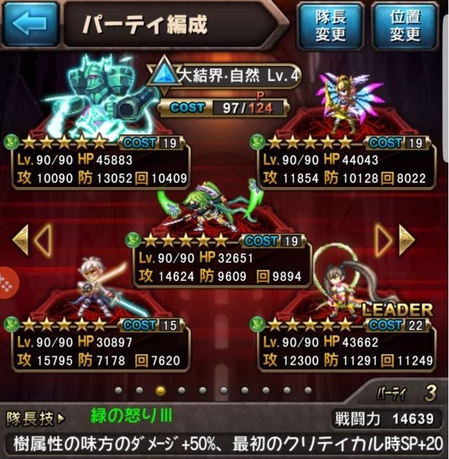 Screenshot_20171025-002154