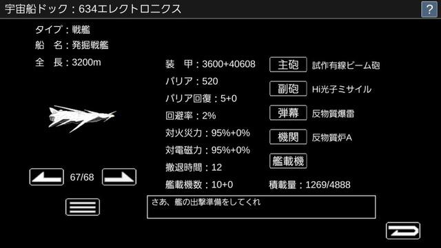 Screenshot_20170501-214406