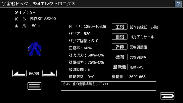 Screenshot_20170501-214402
