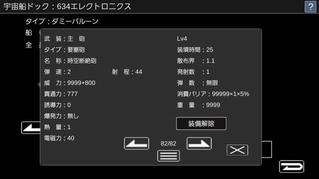 Screenshot_20170316-104453